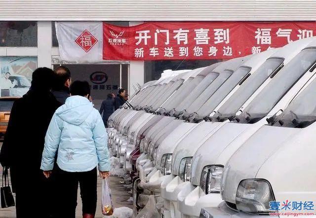 精益车服推广是合法的吗?来自广西柳州的精益车服是传销吗?我告诉你100%是传销图