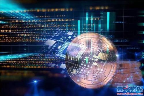 数字货币板块上市公司及最新消息!