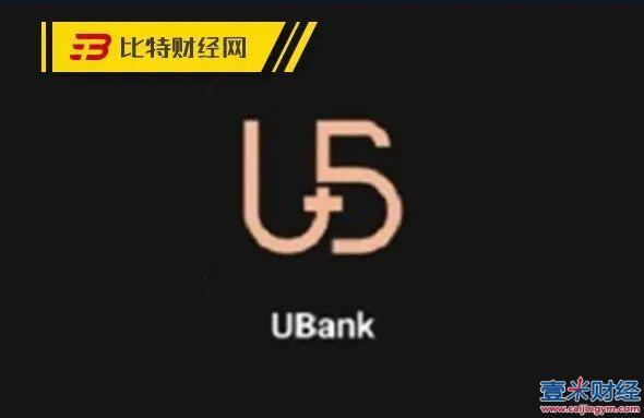 """优贝迪ubank最新消息:  """"优贝迪Ubank""""高层出事,彻底凉凉!"""