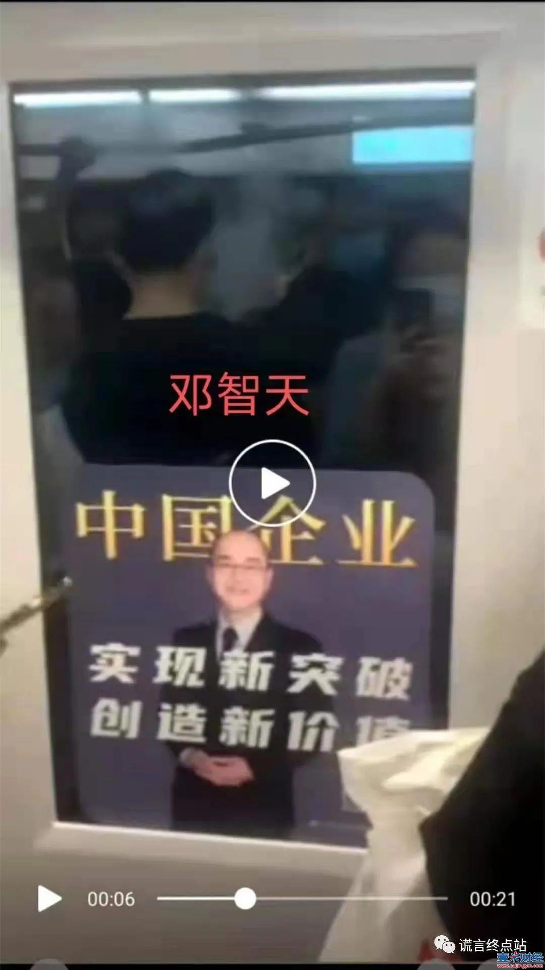 邓智天2021年最新消息:邓智天亮相北京地铁啦?拜托,认错人了!