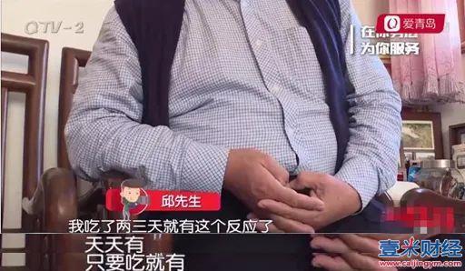 """蜂王浆的作用和功效? 网购蜂王浆冻干粉,青岛七旬大爷吃后竟出现""""晨勃""""反应!"""