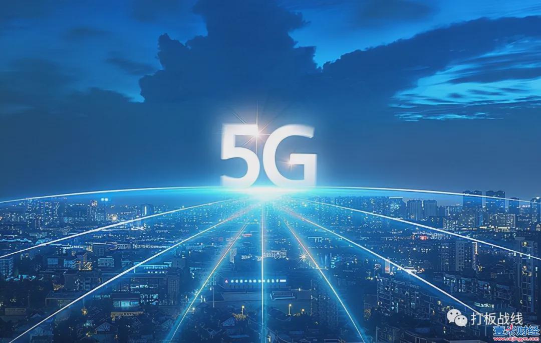 """中国A股:""""5G消息""""概念""""十倍潜力""""龙头股一览(名单)"""